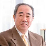 SHUJI GOTO, PhD